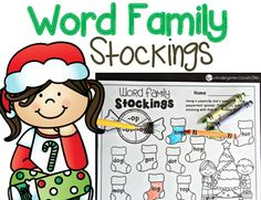 This Christmas themed freebie is perfect for beginning readers! Students use a pencil and a paperclip to make a spinner. Then they spin, read, and color word families!