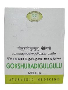 AVN Ayurveda Formulations Gokshuradi Gulgulu 150 *** Be sure to check out this awesome product-affiliate link.