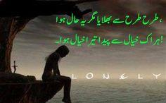 intezaar shayari - Google Search Missing Loved Ones, Urdu Shayri, Good Health Tips, Feeling Loved, Deep Thoughts, First Love, Poetry, Cashmere Shawl, Romantic
