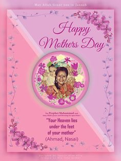 Happy Mothers Day Banner Design by Tanvir Alam hira Mother's Day Banner, Web Banner, Happy Mothers Day Banner, Banner Design, Photoshop, Creative