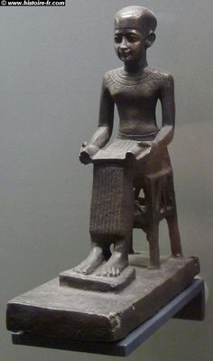 Egyptian God of Medicine Imhotep