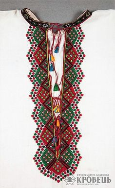 FolkCostume&Embroidery: Pozaihlenne and Nastyl [Pearl stitch] Embroidery of Pokuttia and West Podillia, Ukraine Embroidery On Kurtis, Kurti Embroidery Design, Shirt Embroidery, Embroidery Fashion, Crewel Embroidery, Cross Stitch Embroidery, Embroidery Patterns, Small Cross Stitch, Folk Clothing