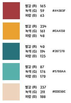 Vintage Colour Palette, Colour Pallete, Colour Schemes, Color Patterns, Pantone Color Chart, Pantone Colour Palettes, Rgb Color Codes, Stabilo Boss, Color Harmony