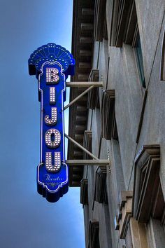 The Bijou Theatre - Knoxville Tennessee - Fine Art Prints by David Patterson http://david-patterson.artistwebsites.com/art/all/tennessee/all #Tennessee #Knoxville