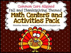 Winter math project project based learning ride shop math thanksgiving math games centers activities and a november currently party fandeluxe Gallery