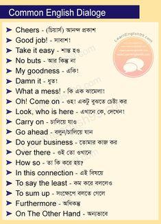 source: imgur.com English Word Book, English Speaking Book, English Talk, English Learning Spoken, Learn English Grammar, Learn English Words, English Study, English Lessons, English Sentences