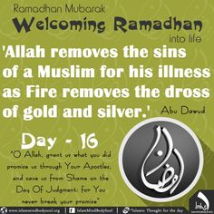 #imbs #Islamic #sick #sins #Muslim #fire #gold #silver #allah #day16 #welcoming #Ramadan #fasting #life #judgment