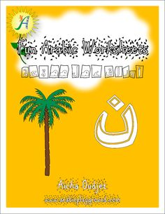 www.arabicplayground.com Fun Arabic Worksheets - Letter Nūn by Arabic Playground
