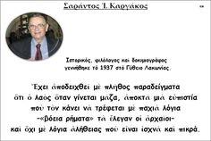 Twitter Έκλειψη ηλίου... έκλειψη παιδείας http   www.manosdanezis.gr index.php blog 325-2015-03…   4ab7ccec9b5