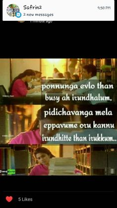 256 Best Tamil Quotes images in 2017 | Sad quotes, Tamil