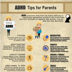 This is my second post in the ADHD Tips for Parents series . I started off by posting an ADHD Tips Infographic that offered alternatives to ADHD habits that are unsafe, unhealthy or simply annoying. Adhd Odd, Adhd And Autism, Adhd Fidgets, Adhd Medication, Adhd Help, Adhd Diet, Adhd Strategies, Trouble, Therapy Tools