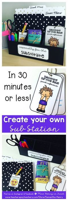 A quick and easy Sub Station made in under half an hour! Adorable stationary set from Target!! No Prep Sub Resources from Mrs Henry in First!