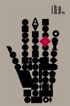 Laboratorio Milimbo: Milimbo - shapes/form/relationship/geometric/