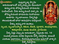 Vedic Mantras, Hindu Mantras, Hindu Vedas, Diwali Pooja, Kundalini Meditation, Hindu Statues, Bhakti Song, Hindu Rituals, Sanskrit Mantra