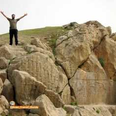 kurangan relief located in fahlian is the oldest in the world