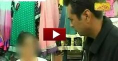 What is Happening with Pakistani Girls In London watch complete video