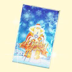 """SHOP-PARADISE.COM:  Geschenktüten Set, 100 Stck, """"Frohes Neues Jahr!"""" blau, 22,5х40 cm 37,81 €"""