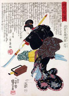 Onna bugeisha Ishi-jo, épouse de Oboshi Yoshio. Elle est armée d'une naginata, l'arme de prédilection de ces femmes combattantes.