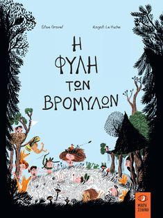 Η Φυλή των Βρομύλων, της Ελίζ Γκράβελ (εικ.: Μάγκαλι Λε Χους) Elise Gravel, Hiphop, Instagram, Cover, Books, Movie Posters, Art, Seeds, Art Background