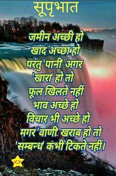 Ek Kavita Har Maa Ke Naam Mother Poem in Hindi | see
