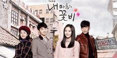 My Minds Flower Rain Ep 112 Eng Sub Taiwanese Drama Full HD
