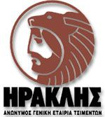Logo of Heracles General Cement Company.jpg. Athens Greece Aggregate