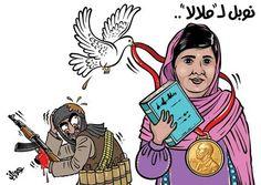 كاريكاتير الوطن أون لاين (السعودية)  يوم الأحد 12 أكتوبر 2014  ComicArabia.com (Beta)