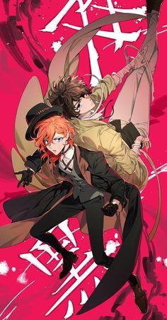 Dazai y Chuuya Dazai Bungou Stray Dogs, Stray Dogs Anime, Anime Guys, Manga Anime, Anime Art, Dog Wallpaper, Another Anime, Dazai Osamu, Anime Angel
