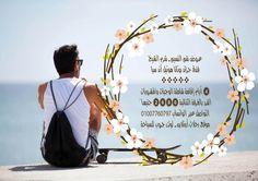 عروض أجازة شم النسيم - منتجعات شرم الشيخ - فندق جراند روتانا هوتيل أند سبا - موقع رحلات أونلاين