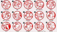 ご利益ハンパない!?銀行印にも使える15体の仏像を印影にしたハンコ「仏像図鑑」