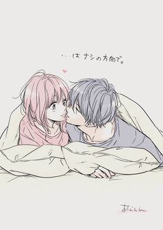 Romantic Anime Couples, Anime Couples Drawings, Anime Couples Manga, Anime Couples Sleeping, Anime Couples Cuddling, Anime Couples Hugging, Best Anime Couples, Cute Couple Drawings, Cute Couple Art