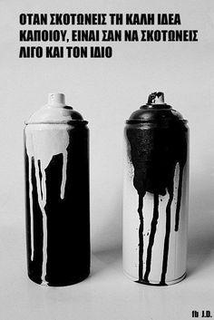 Black and white paint – Black White Photography - Sebastiao Salgado Black And White Portraits, Black White Photos, Black N White, White Art, Black And White Photography, Photo Black, Outfit Online, Punk, Baby Wall Art