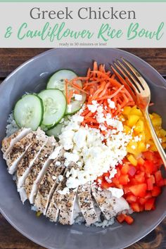 Ready in less than 30 minutes, this Greek Chicken & Cauliflower Rice Bowl is a summer dinner favorite! #easydinner #easyrecipe #chickenrecipes