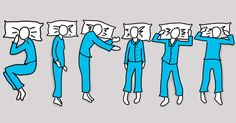 Your sleeping positions reveal a lot about your personality. Take a look and see what they mean!