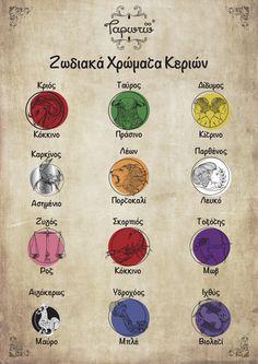 Magick Spells by Taroto Spells Μικρά Μαγικά Μυστικά από το Ταρωτώ Μαντικές Τέχνες. Διάβασε περισσότερα... Chart