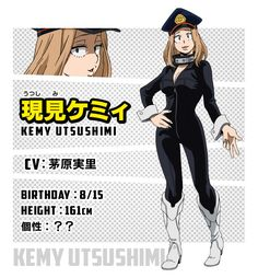 Camie (boku no hero academia) Character Reference Sheet, Character Bio, Boku No Hero Academia, My Hero Academia Manga, Hero Academia Characters, Manga Characters, Mt Lady, Space Anime, Hero Crafts