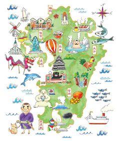 九州イラストマップ Kyushu, Tiny World, Map Design, Travel Maps, Birds Eye View, Illustrations And Posters, Cartography, Animation, Drawings