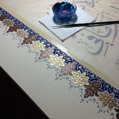 Truly incredible and utterly gorgeous Illumination artwork by Dilara Yarcı Islamic Art Pattern, Arabic Pattern, Pattern Art, Illuminated Letters, Illuminated Manuscript, Illumination Art, Turkish Art, Islamic Art Calligraphy, Arabic Art