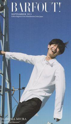 Photo Poses For Boy, Boy Poses, Japanese Drama, Japanese Men, Haruma Miura, Korea, Nct Yuta, Asian Hotties, Actor Model