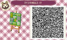 Animal Crossing QR Code blog Rock Mosaic path TILE# 4<--