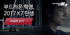 k7 네이버 배너광고