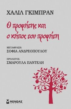 Philosophy, Books, Home Decor, Libros, Decoration Home, Room Decor, Book, Philosophy Books, Book Illustrations