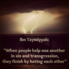 Ibn Taymiyyah (rah)                                                       …