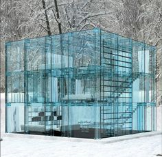 Street Style: A Glass Cube Home