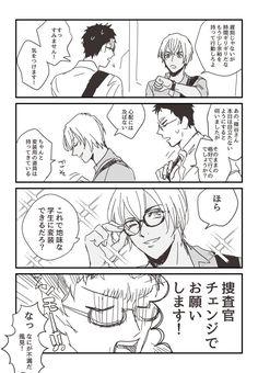 こにを (@kijimushi) さんの漫画   42作目   ツイコミ(仮) Conan, Detective, Manga, Comics, Anime, Manga Anime, Manga Comics, Cartoon Movies, Cartoons