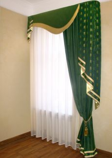 Stair Renew your home before the Eid latest curtains English Kitchen Curtains And Valances, Living Room Decor Curtains, Curtains And Draperies, Elegant Curtains, Drapery Panels, Valance Window Treatments, Window Coverings, Cornices, Curtain Patterns