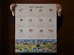 株式会社ユーゴー 2015年カレンダー イラストレーション - WORKS | TRUNK