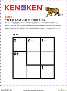 Here's a simple KenKen puzzle for students that requires problem solving and math reasoning skills, as well as knowledge of basic facts and addition and subtraction.