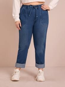 Buy Now! Plus Drawstring Pocket Side Carrot Jeans Plus Size Womens Clothing, Clothes For Women, Plus Size Jeans, Carrot, Mom Jeans, Pocket, Casual, Sleeves, Pants