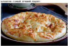 Delicious khachapuri - the best recipe! Georgian Cuisine, Georgian Food, Ma Baker, Good Food, Yummy Food, Bread And Pastries, Russian Recipes, Food Photo, Food To Make